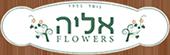 אליה פרחים